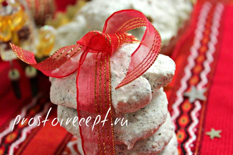 Рецепт новогоднего безе